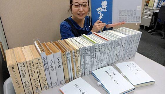 松竹大谷図書館の支援の募集は終了致しました。ご協力ありがとうございました。